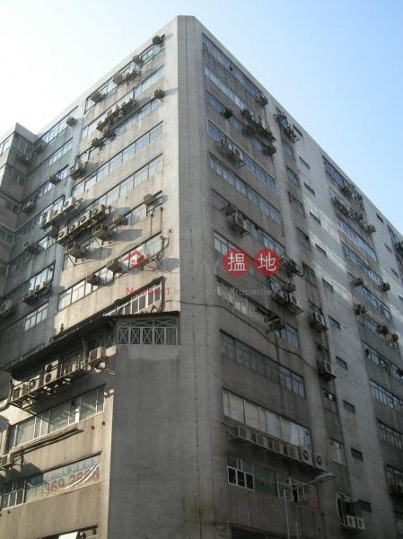 Elite Industrial Centre (Elite Industrial Centre) Cheung Sha Wan|搵地(OneDay)(1)