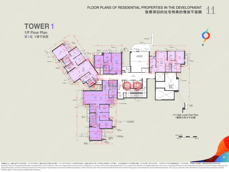 Solaria Tower 1 (Solaria Tower 1) Science Park|搵地(OneDay)(1)