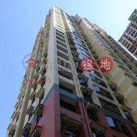 薄扶林花園6座,薄扶林, 香港島