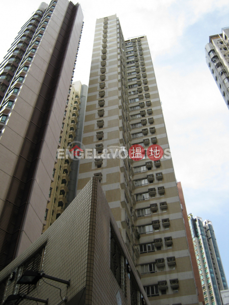 Floral Tower | Please Select | Residential | Rental Listings HK$ 23,000/ month
