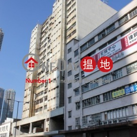 Texaco Road Industrial Centre|Tsuen WanTexaco Road Industrial Centre(Texaco Road Industrial Centre)Rental Listings (jessi-04836)_0