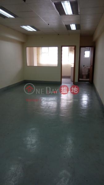 FOTAN INDUSTRIAL CENTRE, 37-39 Au Pui Wan Street   Sha Tin Hong Kong   Rental HK$ 8,300/ month