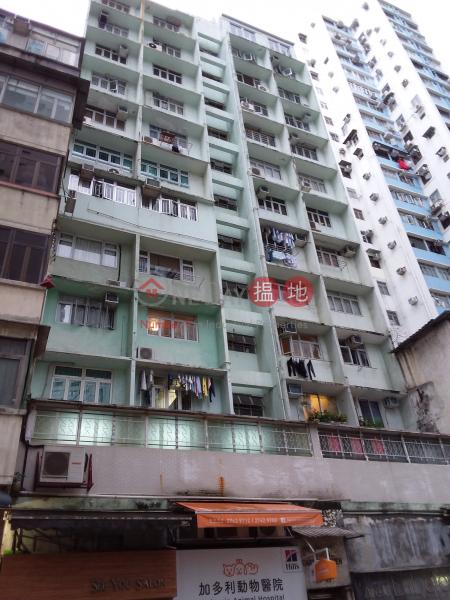 Soares Garden (Soares Garden) Mong Kok|搵地(OneDay)(3)