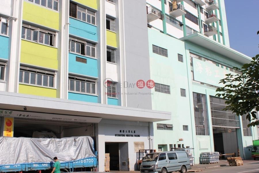 International Industrial Building (International Industrial Building) Kwun Tong|搵地(OneDay)(2)