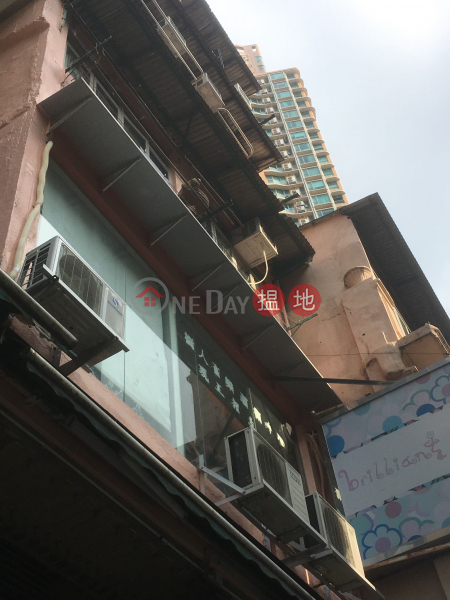 10 LUNG KONG ROAD (10 LUNG KONG ROAD) Kowloon City|搵地(OneDay)(1)