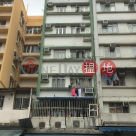 CHONG YIP BUILDING|創業樓
