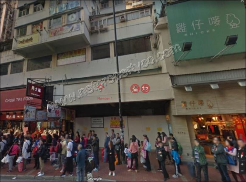 昌裕大廈-極低層-寫字樓/工商樓盤-出租樓盤-HK$ 160,000/ 月