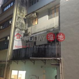 適安街10號,灣仔, 香港島