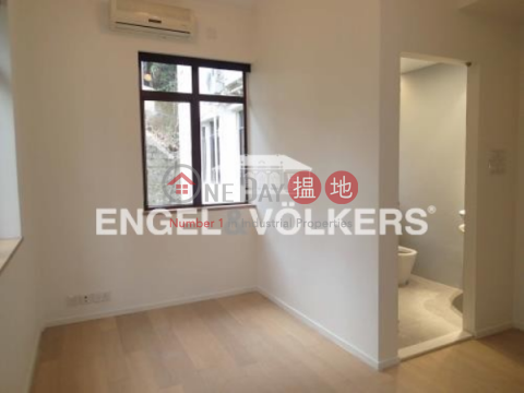 3 Bedroom Family Flat for Sale in Happy Valley|27-29 Village Terrace(27-29 Village Terrace)Sales Listings (EVHK39042)_0