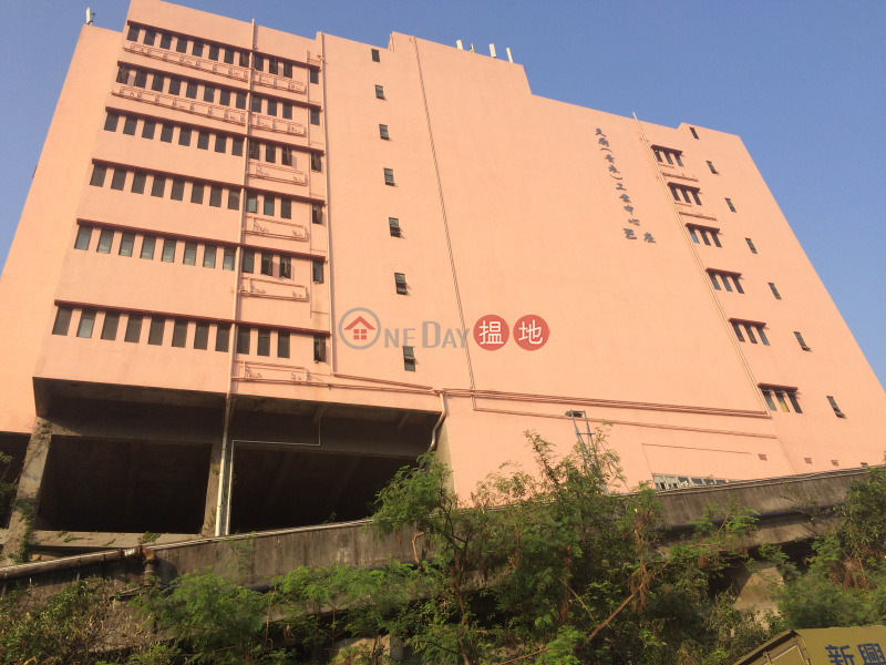 Tien Chu Industrial Centre - Block E (Tien Chu Industrial Centre - Block E) Tsing Yi|搵地(OneDay)(2)