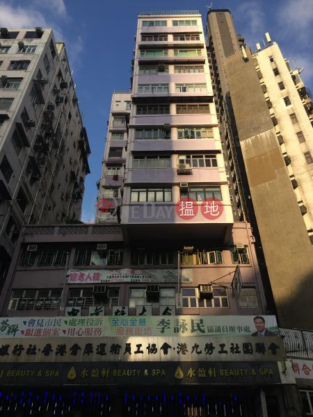 Fook Yiu Building (Fook Yiu Building) Sham Shui Po|搵地(OneDay)(2)
