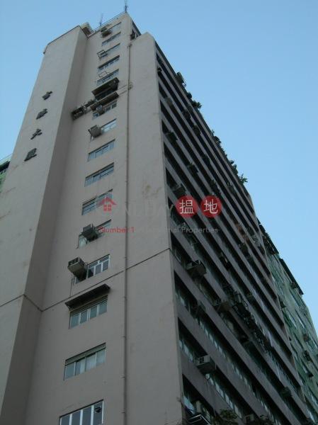 Kut Shing Building (Kut Shing Building) Chai Wan|搵地(OneDay)(1)