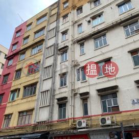76 Baker Street,Hung Hom, Kowloon
