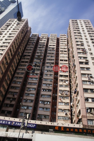 均益大廈第3期 (Kwan Yick Building Phase 3) 西營盤|搵地(OneDay)(1)