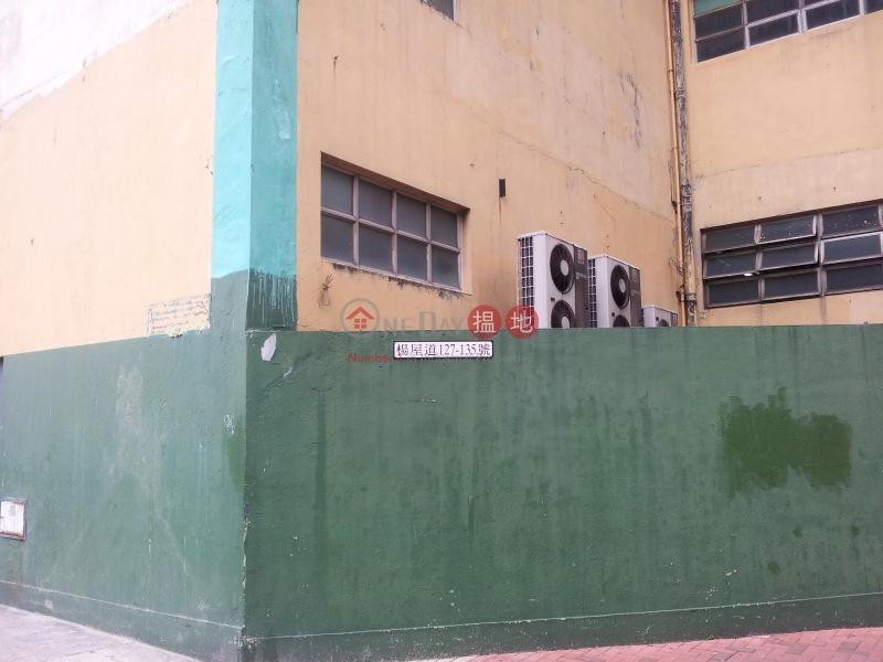 Shui Cheong Industrial Building (Shui Cheong Industrial Building) Tsuen Wan East|搵地(OneDay)(2)