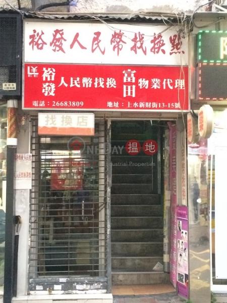 San Tsoi Street 15 (San Tsoi Street 15) Sheung Shui|搵地(OneDay)(1)