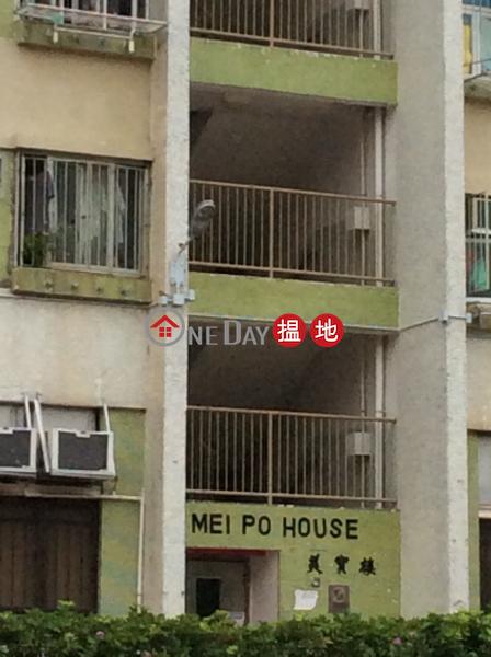 Mei Po House, Mei Tung Estate (Mei Po House, Mei Tung Estate) Kowloon City|搵地(OneDay)(1)