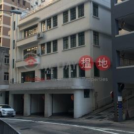 羅便臣道69G號,西半山, 香港島