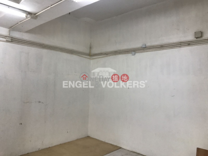 HK$ 9.68M | Yan\'s Tower | Southern District | Studio Flat for Sale in Wong Chuk Hang