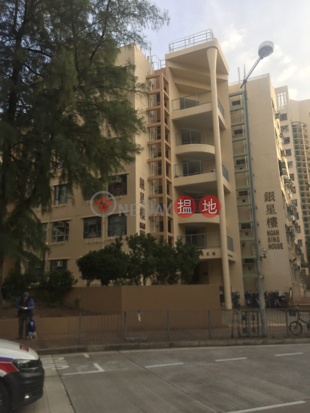 銀灣邨 銀星樓 (Ngan Wan Estate, Block 3 Ngan Sing House) 梅窩 搵地(OneDay)(1)