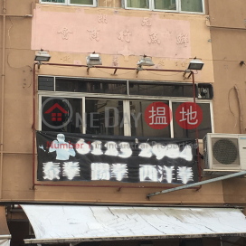 6 Kuk Ting Street,Yuen Long, New Territories