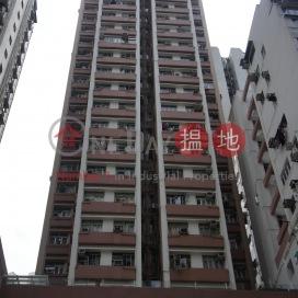 錦華大廈,石塘咀, 香港島