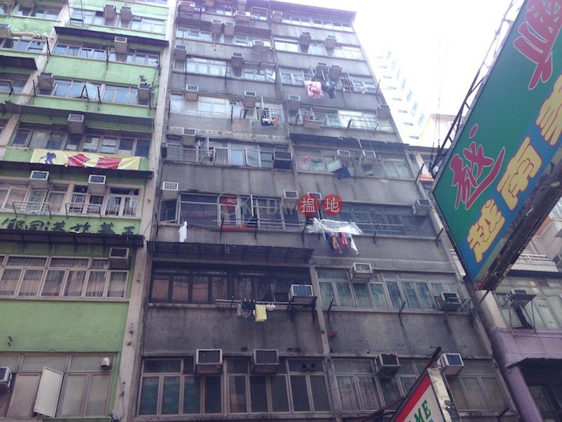 108-110 Fa Yuen Street (108-110 Fa Yuen Street ) Mong Kok|搵地(OneDay)(2)
