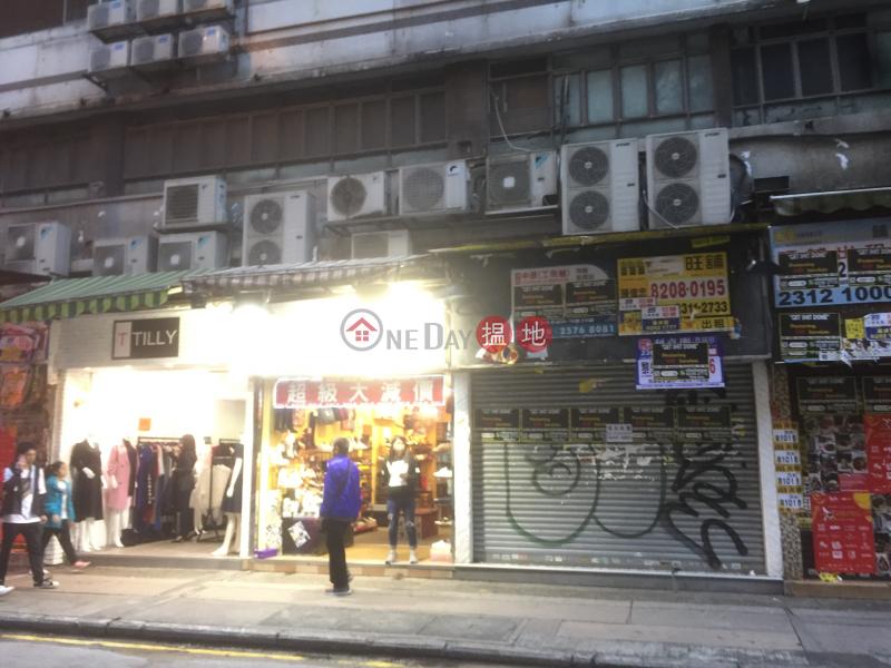 Wai Wah Building (Wai Wah Building) Tsim Sha Tsui|搵地(OneDay)(2)