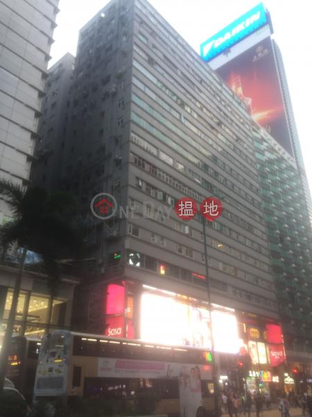 Chungking Mansions (Chungking Mansions) Tsim Sha Tsui|搵地(OneDay)(4)