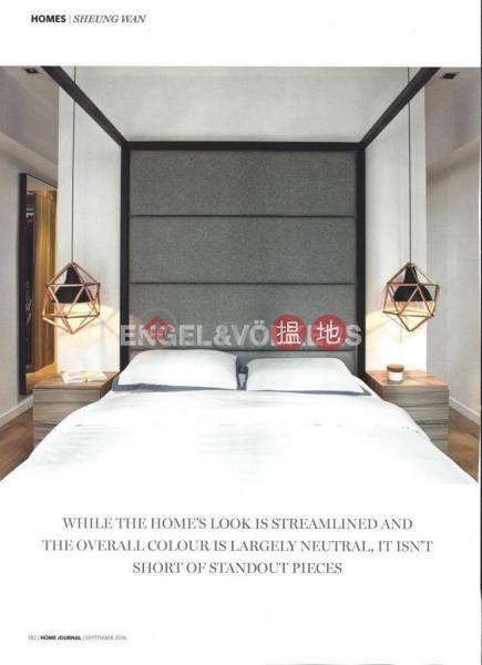 Yu Hing Mansion | Please Select Residential | Rental Listings | HK$ 120,000/ month