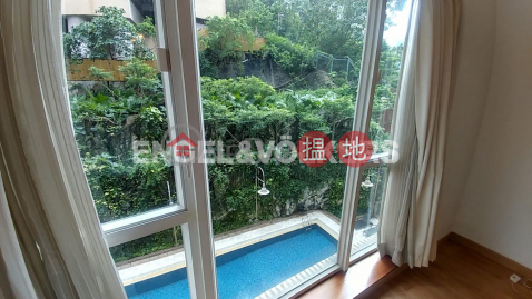 1 Bed Flat for Rent in Wan Chai|Wan Chai DistrictStar Crest(Star Crest)Rental Listings (EVHK88746)_0