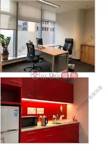 Property Search Hong Kong | OneDay | Office / Commercial Property, Rental Listings QUEEN\'S ROAD CENTRAL NO.100