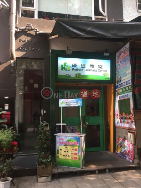 Mee Lun House (Mee Lun House) Soho|搵地(OneDay)(1)