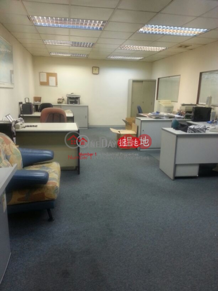 Property Search Hong Kong | OneDay | Industrial, Rental Listings, WING HANG IND BLDG.