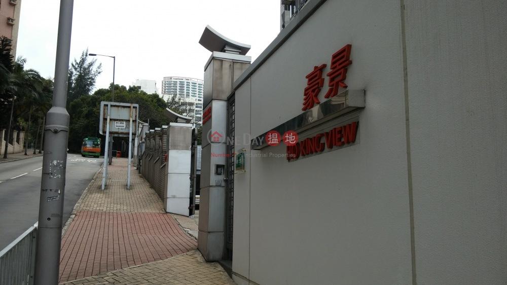 豪景 (Ho King View) 寶馬山|搵地(OneDay)(1)
