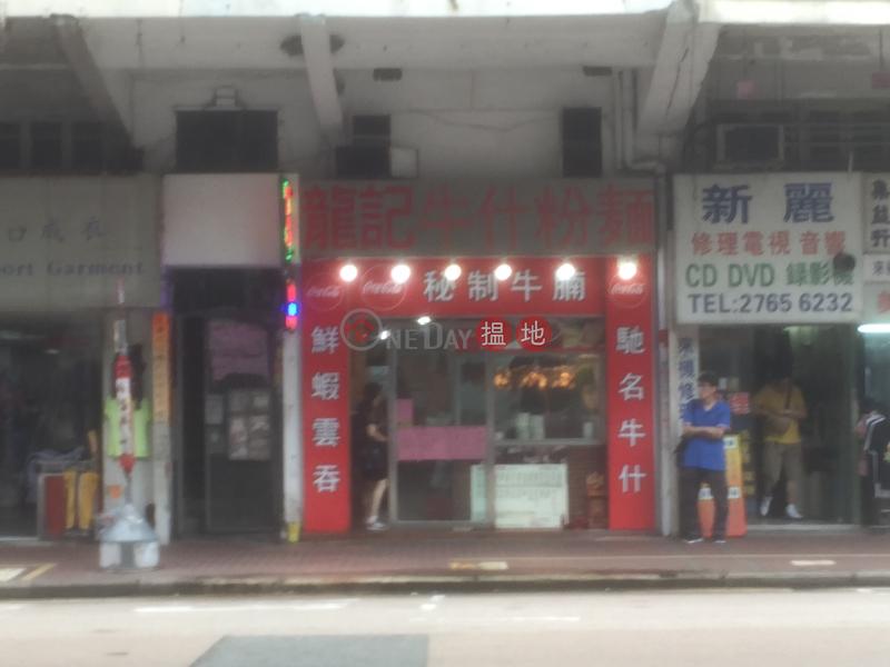 蕪湖街153號 (153 Wuhu Street) 紅磡|搵地(OneDay)(2)