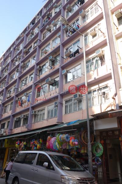 義德樓 (Yee Tak Building) 筲箕灣|搵地(OneDay)(3)