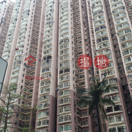 Tsuen Wan Centre Block 17 (Tai Yuan House),Tsuen Wan West, New Territories