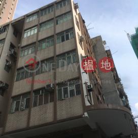 FU MAY HOUSE,Kowloon City, Kowloon