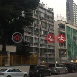 20 Grampian Road,Kowloon City, Kowloon