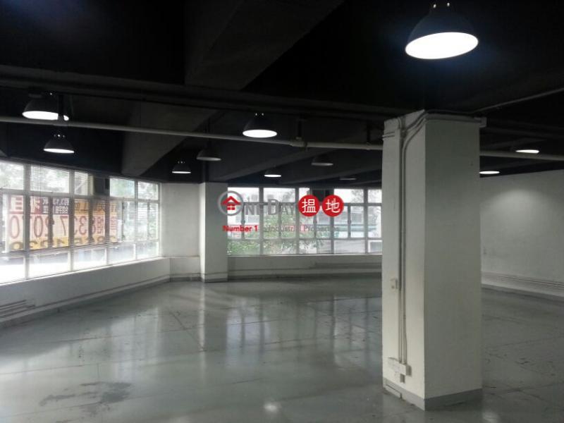華衛工貿中心|沙田華衛工貿中心(Wah Wai Industrial Centre)出租樓盤 (ken.h-02168)