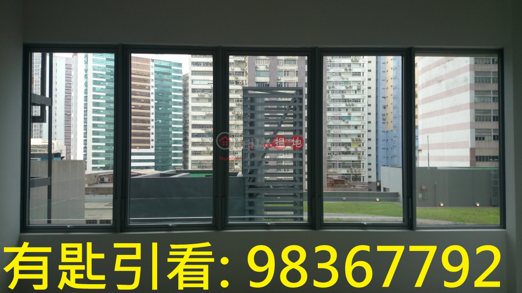 One Midtown|荃灣海盛路11號One Midtown(One Midtown)出租樓盤 (charl-02177)