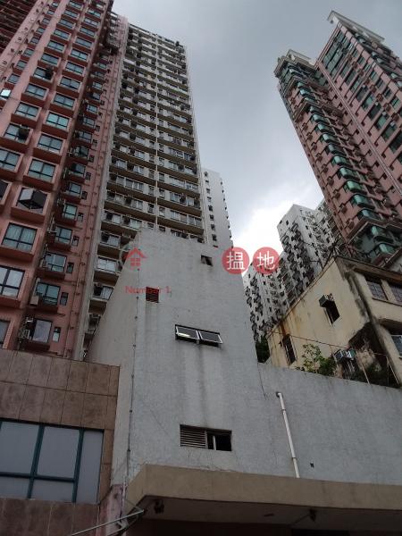 Fair Way Garden Block D (Fair Way Garden Block D) Mong Kok|搵地(OneDay)(1)