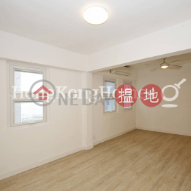 2 Bedroom Unit at Paul Yee Mansion | For Sale
