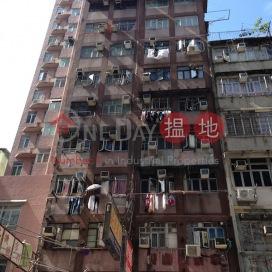 453-455 Shanghai Street|上海街453-455號