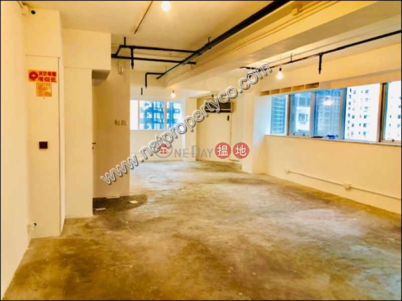 Newly Renovated Office Unit for Sale with lease in Wan Chai | EIB Tower 經信商業大廈 Sales Listings