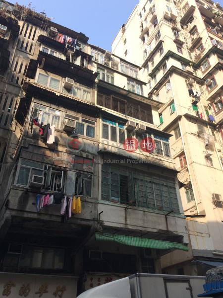 244 Hai Tan Street (244 Hai Tan Street) Sham Shui Po|搵地(OneDay)(1)