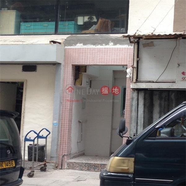 西施樓 (Sai See Mansion) 銅鑼灣 搵地(OneDay)(1)