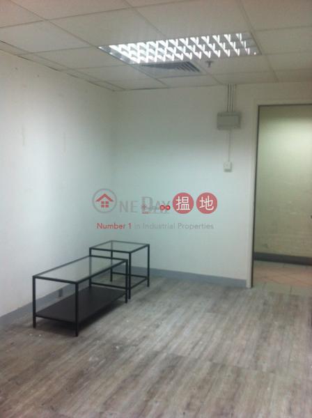 萬年工業大廈-116-118巧明街 | 觀塘區|香港-出租HK$ 3,500/ 月