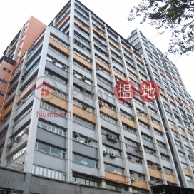 Kingsway Industrial Building,Kwai Chung, New Territories